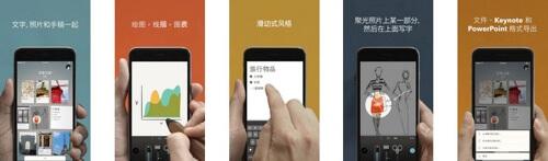 Capturas de pantalla e íconos de prueba ab de la tienda de aplicaciones y Google Play
